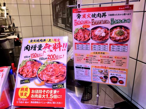 肉のヤマキ商店_e0292546_17481706.jpg