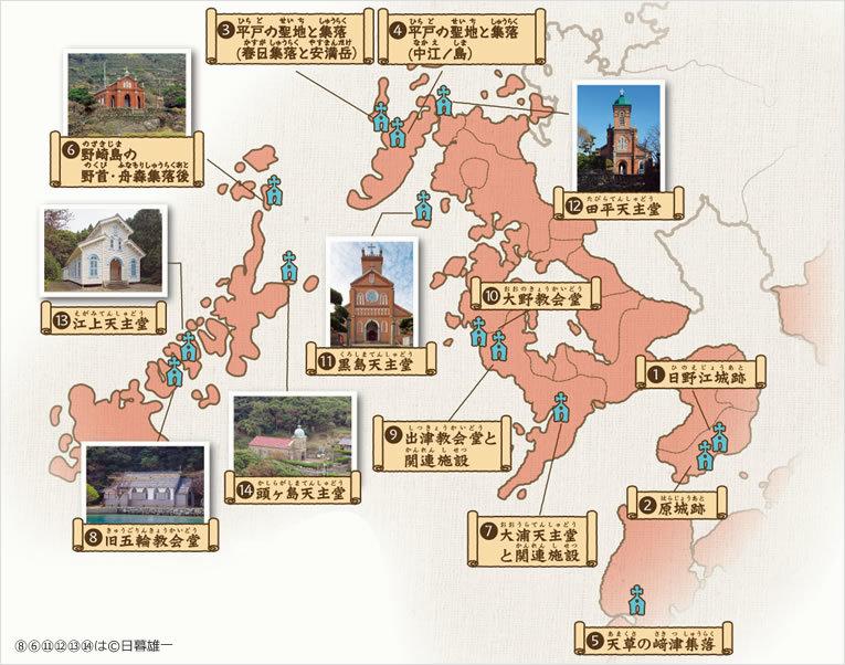 大浦天主堂と関連施設_c0112559_08215032.jpg