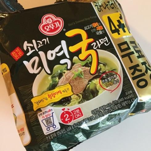 オットギの「わかめスープラーメン」が美味しい~_f0054260_15405463.jpg