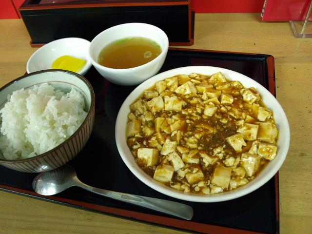 中国料理 藤 その5(麻婆豆腐定食)_d0153062_14094606.jpg
