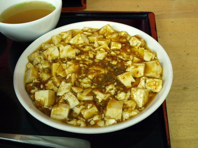 中国料理 藤 その5(麻婆豆腐定食)_d0153062_14101086.jpg