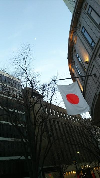 神戸から、神戸市学生書初め展 at そごう_a0098174_19013399.jpg