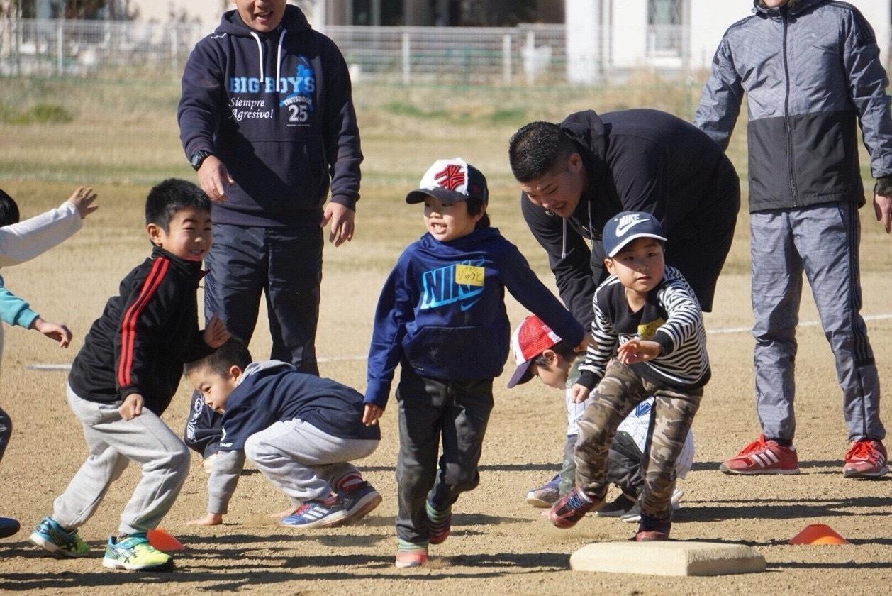 堺ビッグボーイズ小学部『アグレシーボ体験会2019』開催。_f0209300_09435891.jpg