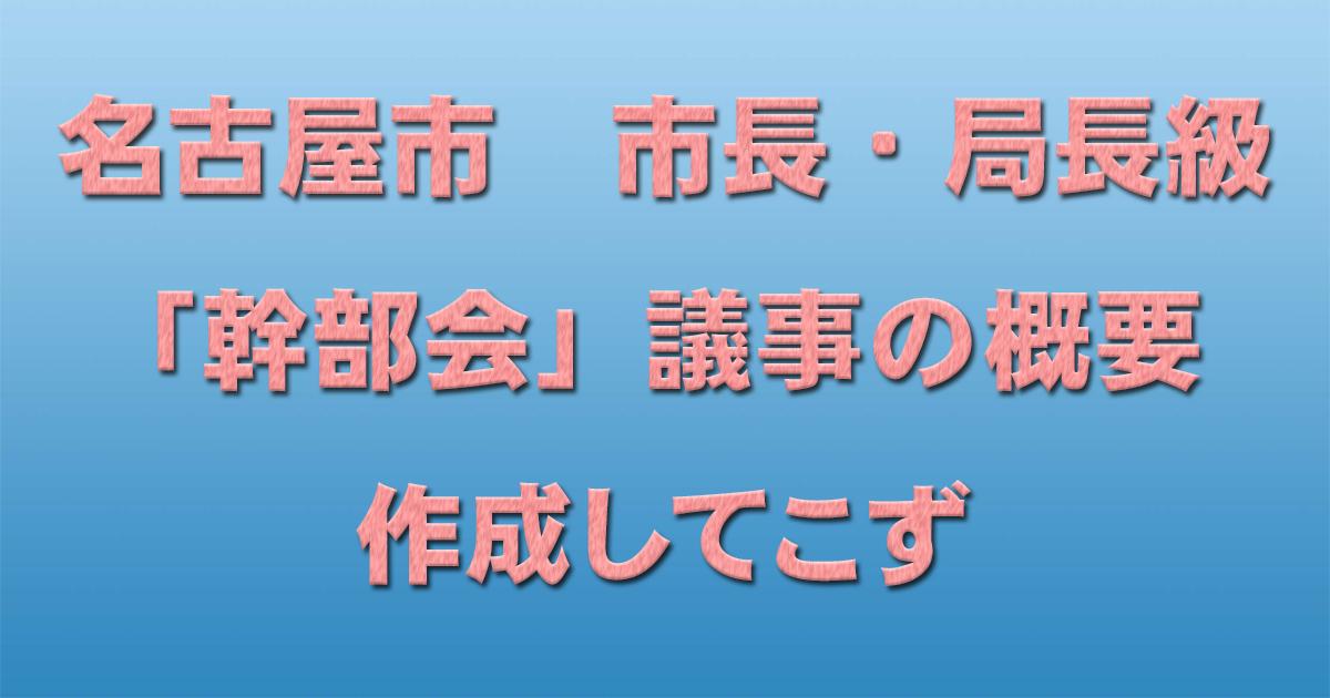 d0011701_15131062.jpg