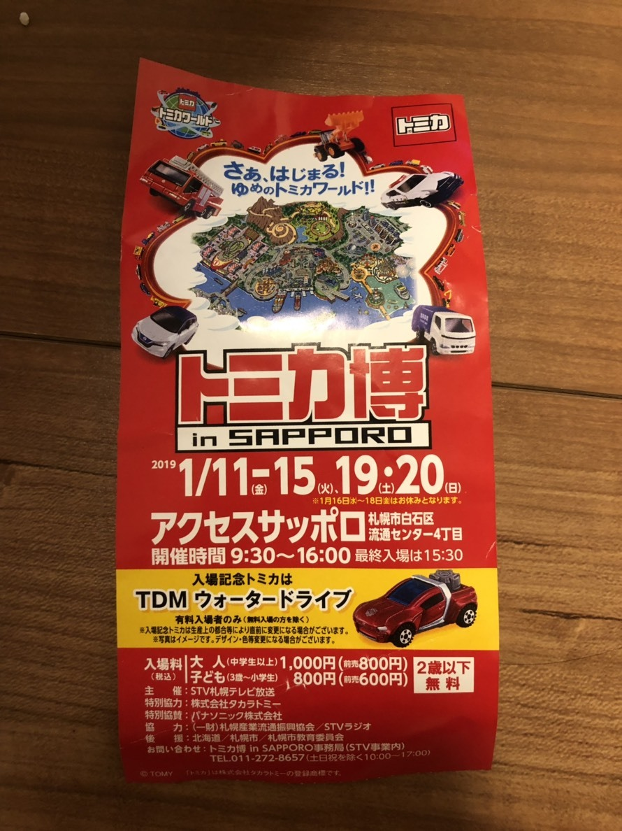 1月16日(水) 本店ブログ♪ シボレータホ♡展示中です♡ ランクル ハマー レクサス_b0127002_20071746.jpg