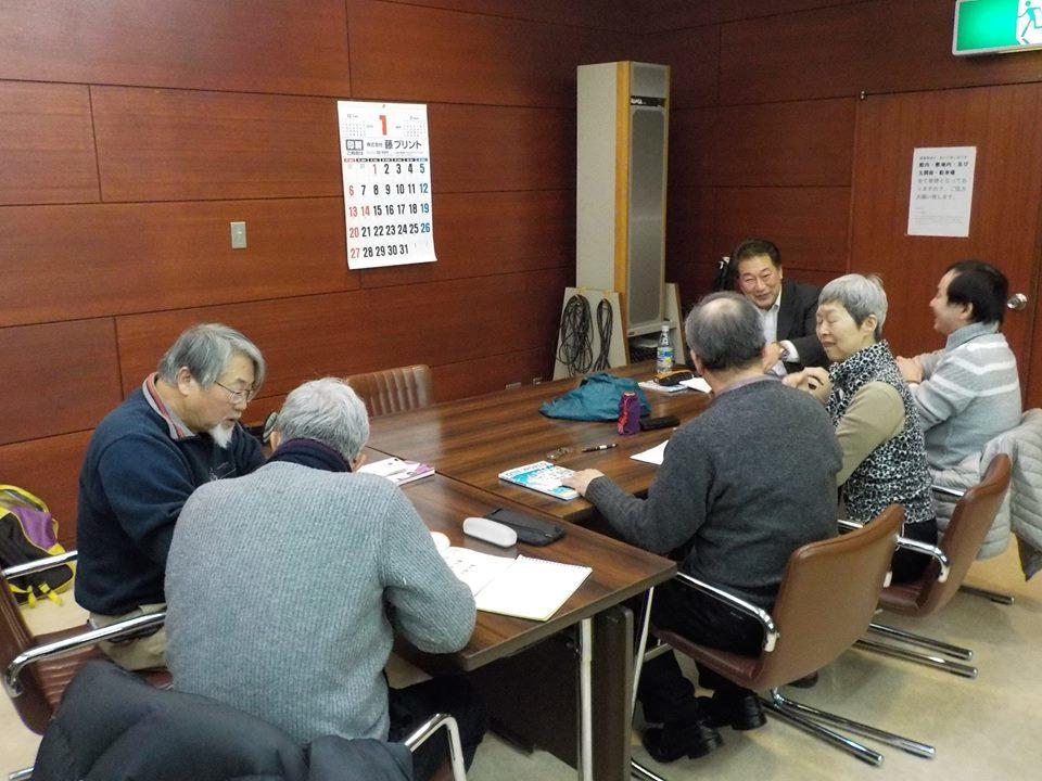 2019年1月15日(火) 学習会_f0202120_20072238.jpg
