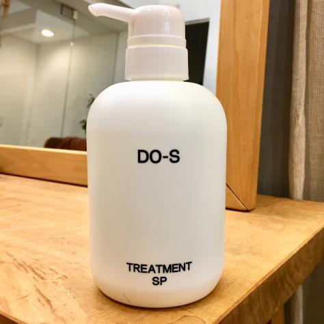 DO-Sシリーズ   トリートメントSP再入荷。_d0224931_18275140.jpg