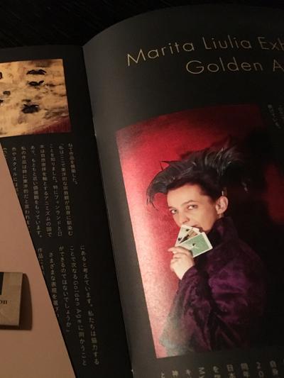 """Marita Liulia \""""Golden Age\""""_c0121933_22424618.jpg"""