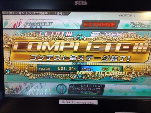 f0019846_15201030.jpg