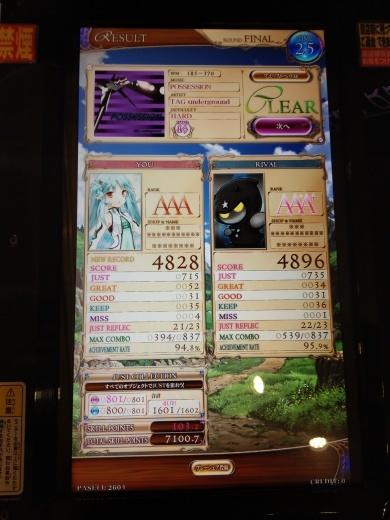 f0019846_16061097.jpg