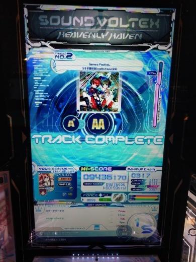 f0019846_16065404.jpg