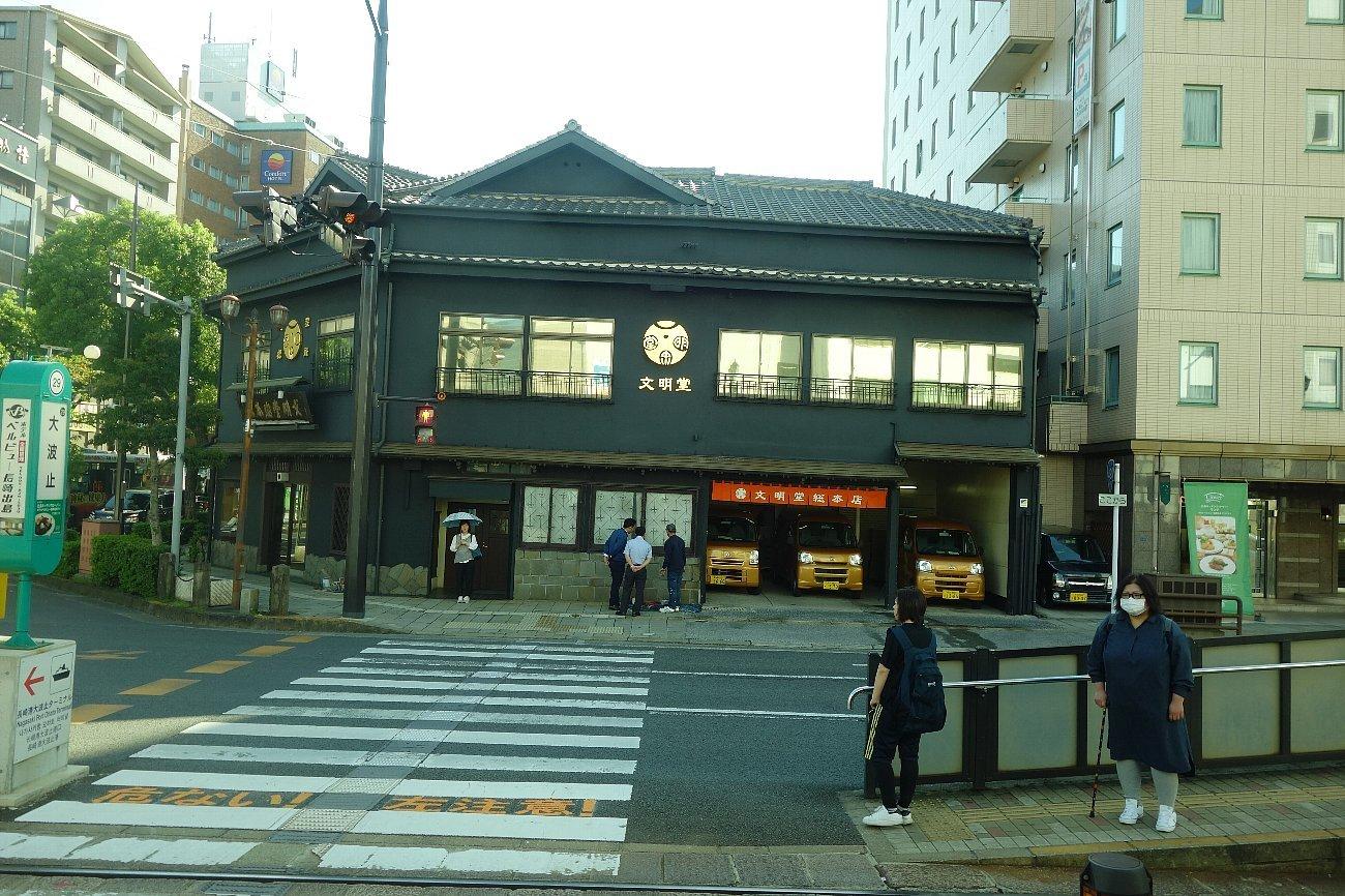 長崎市から島原半島へ_c0112559_08040437.jpg