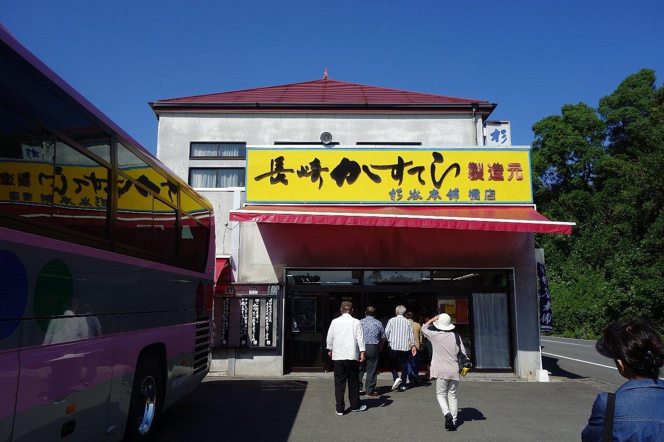 長崎市から島原半島へ_c0112559_08105171.jpg