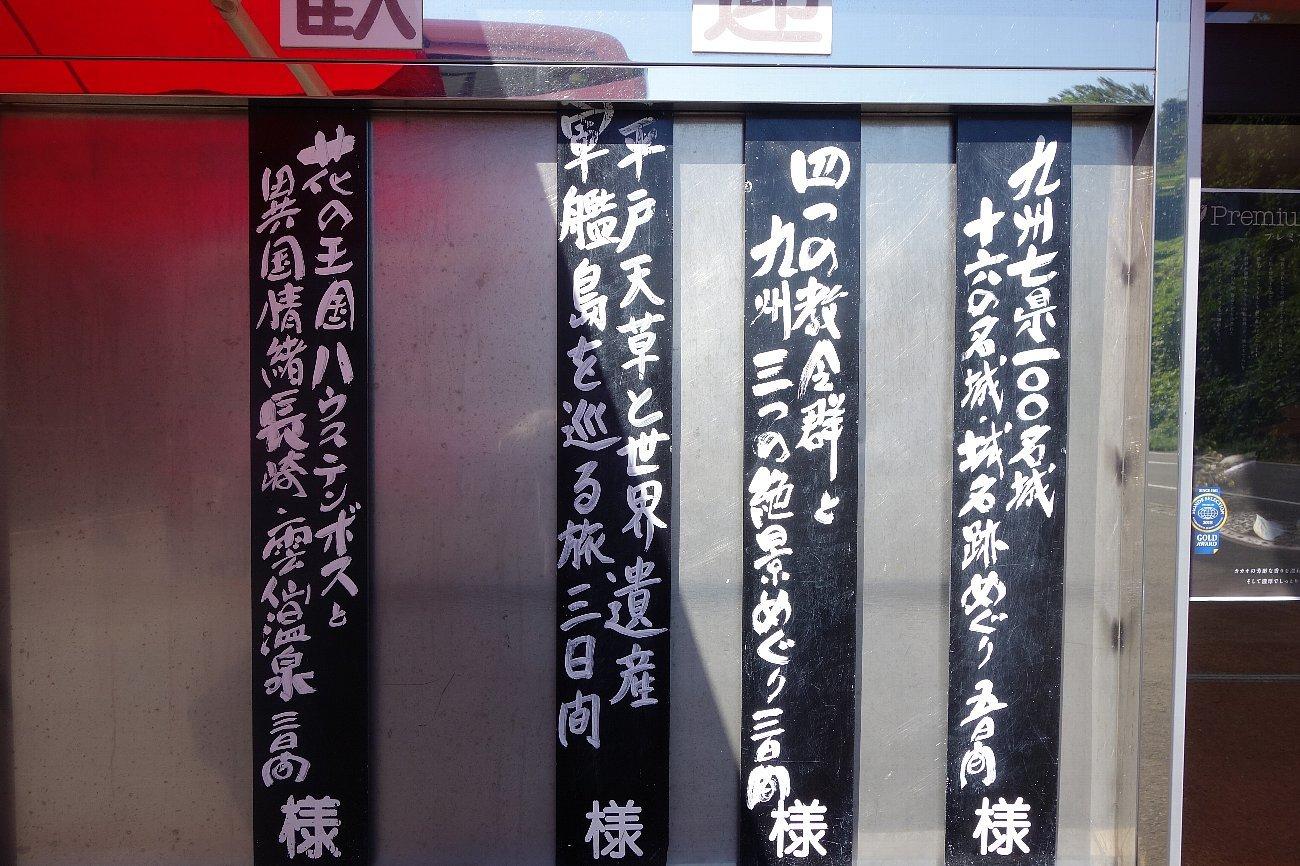 長崎市から島原半島へ_c0112559_08112778.jpg