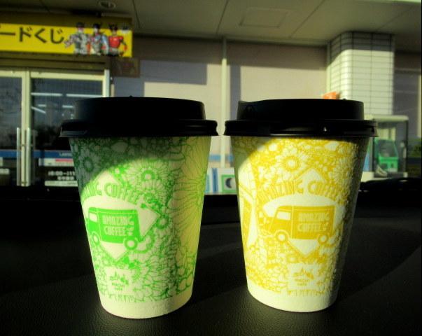 MACHI café ×AMAZING COFFEE * ローソンのアメージングカフェラテ♪_f0236260_01375327.jpg