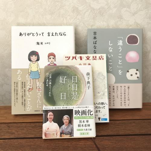 読書堪能_a0230872_00065494.jpg