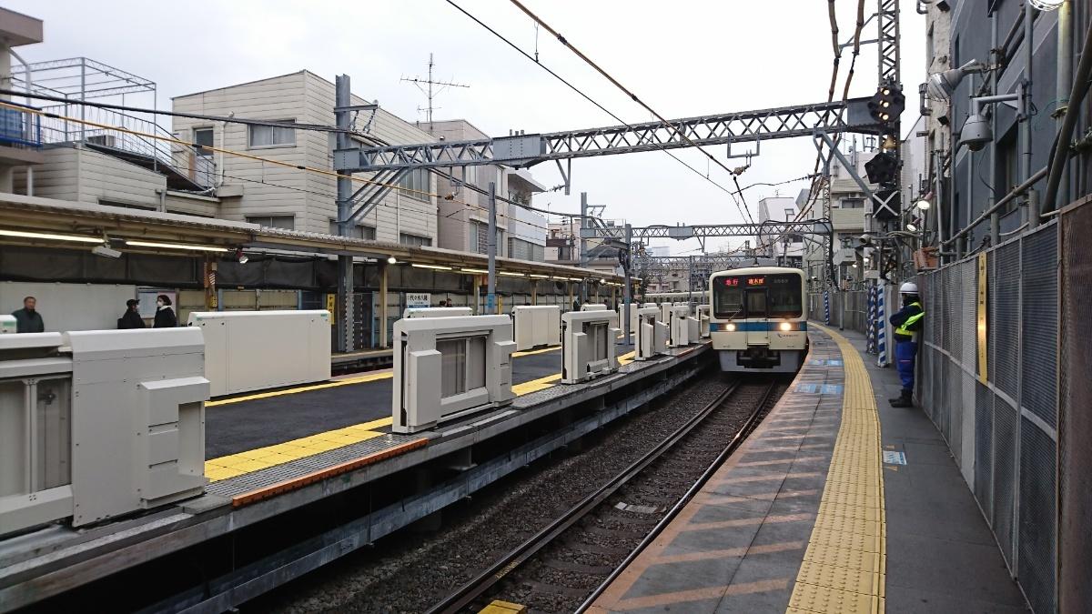代々木八幡駅 島式新ホームがほぼ出来上がっていた_a0332275_23414393.jpg