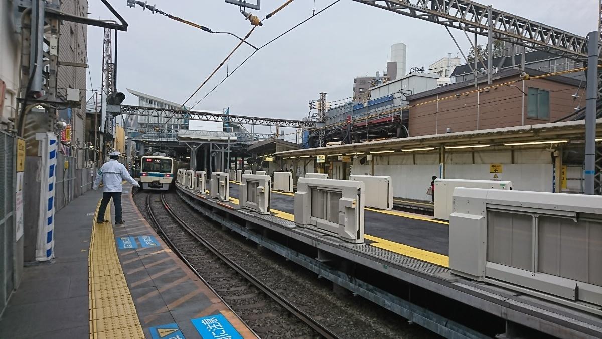 代々木八幡駅 島式新ホームがほぼ出来上がっていた_a0332275_23451393.jpg