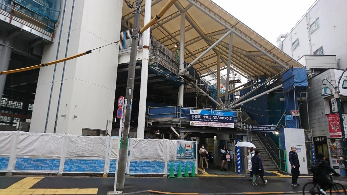 代々木八幡駅 島式新ホームがほぼ出来上がっていた_a0332275_23530088.jpg