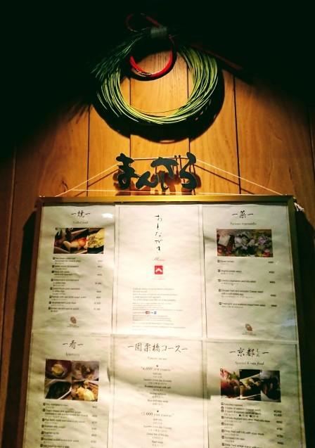 京都といえば美味しい食べもん_e0167593_23342613.jpg