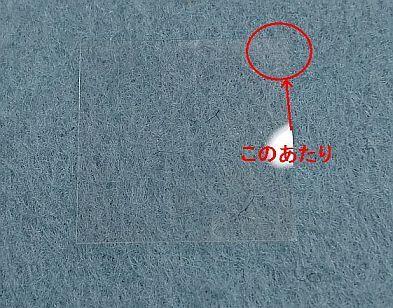 c0164695_15451568.jpg