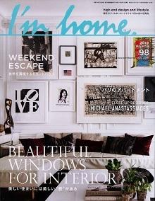 美しい住まいには、美しい窓が・・・。_d0091909_12275726.jpg