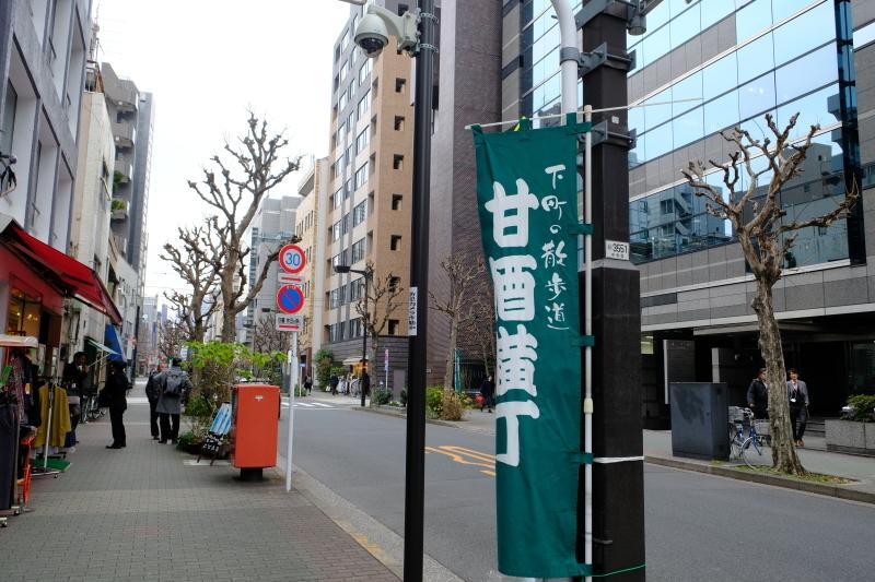 日本橋七福神巡り_e0000910_17094890.jpg