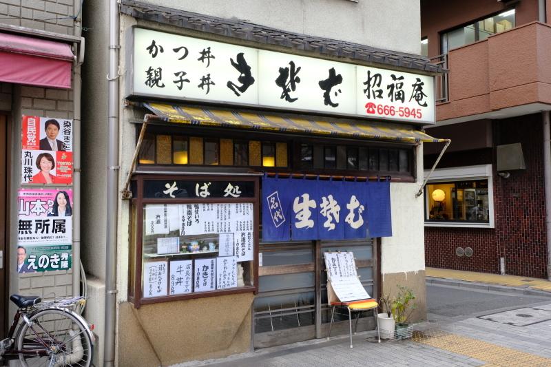日本橋七福神巡り_e0000910_17095832.jpg