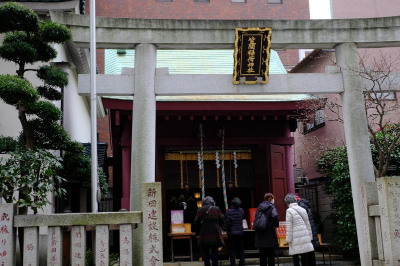 日本橋七福神巡り_e0000910_17101292.jpg