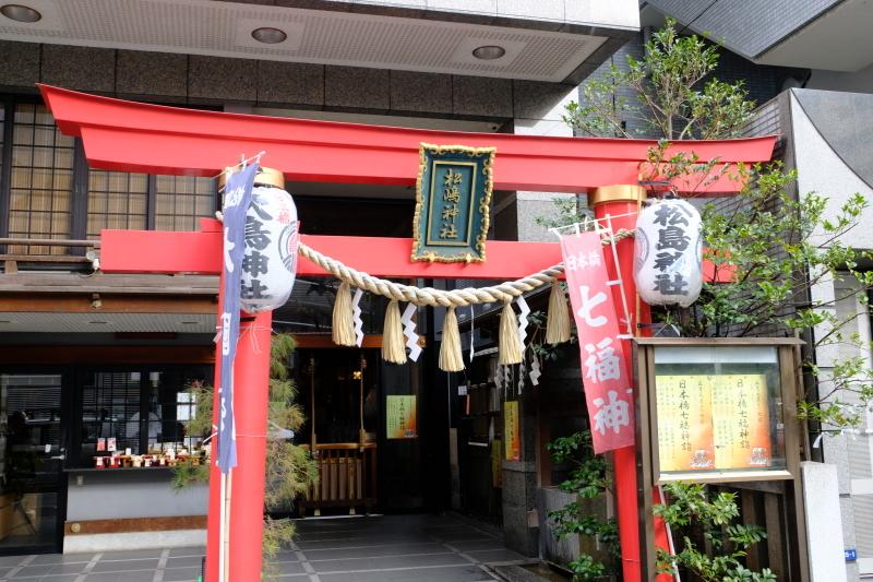 日本橋七福神巡り_e0000910_17154138.jpg