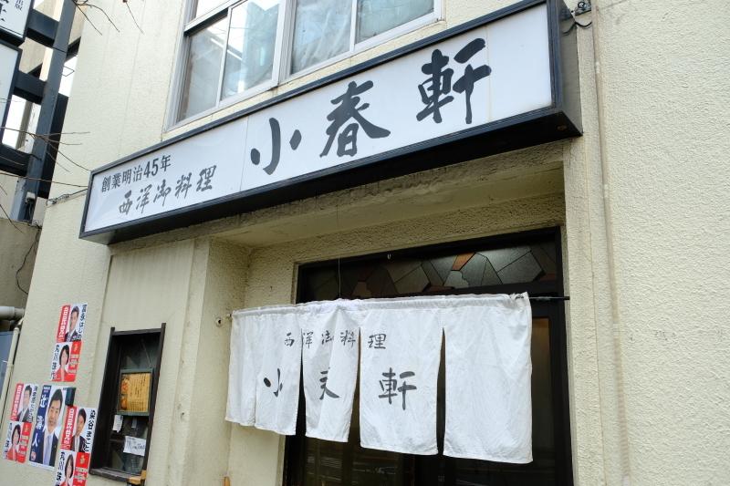 日本橋七福神巡り_e0000910_17173188.jpg