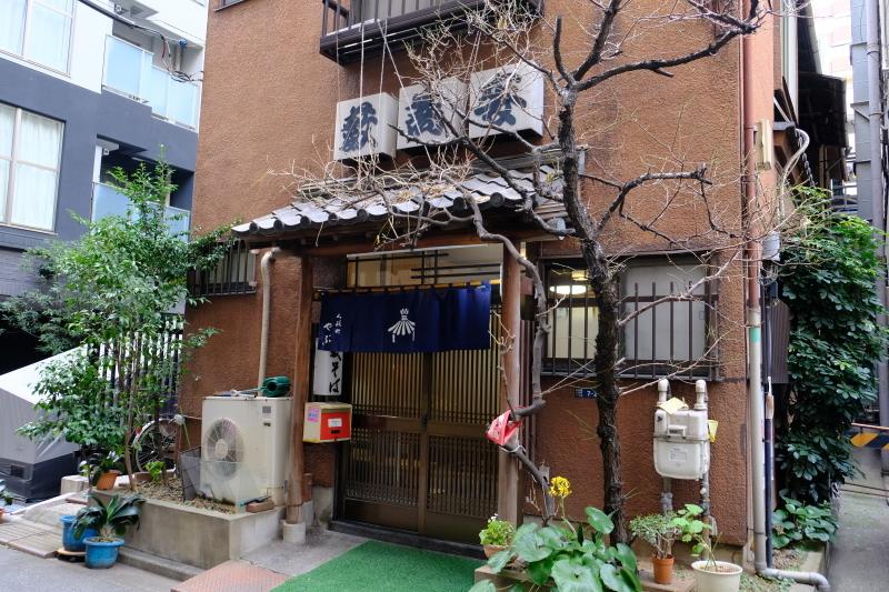 日本橋七福神巡り_e0000910_17175586.jpg