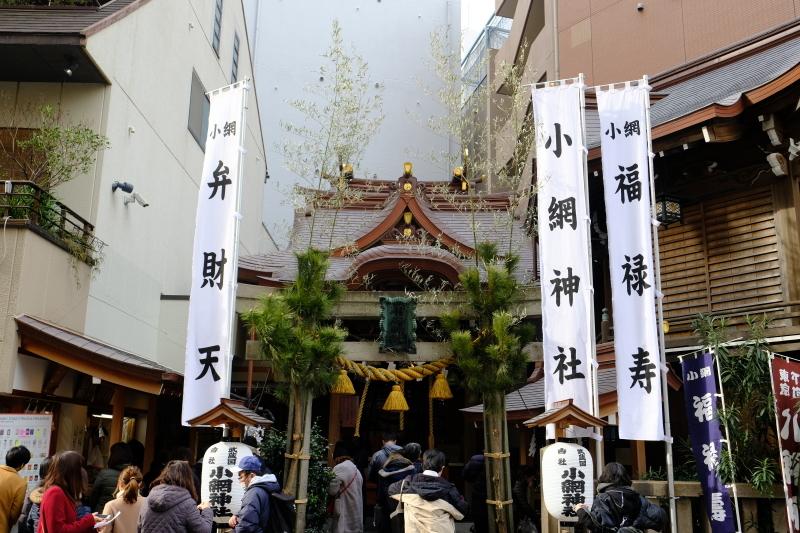 日本橋七福神巡り_e0000910_17184460.jpg