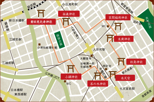 日本橋七福神巡り_e0000910_17242575.jpg