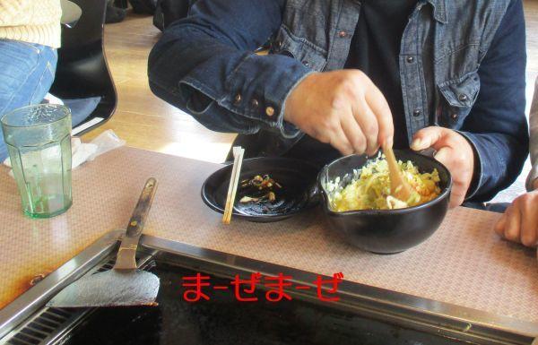 1月のイベント 香取神宮へ初詣_e0164724_15040858.jpg