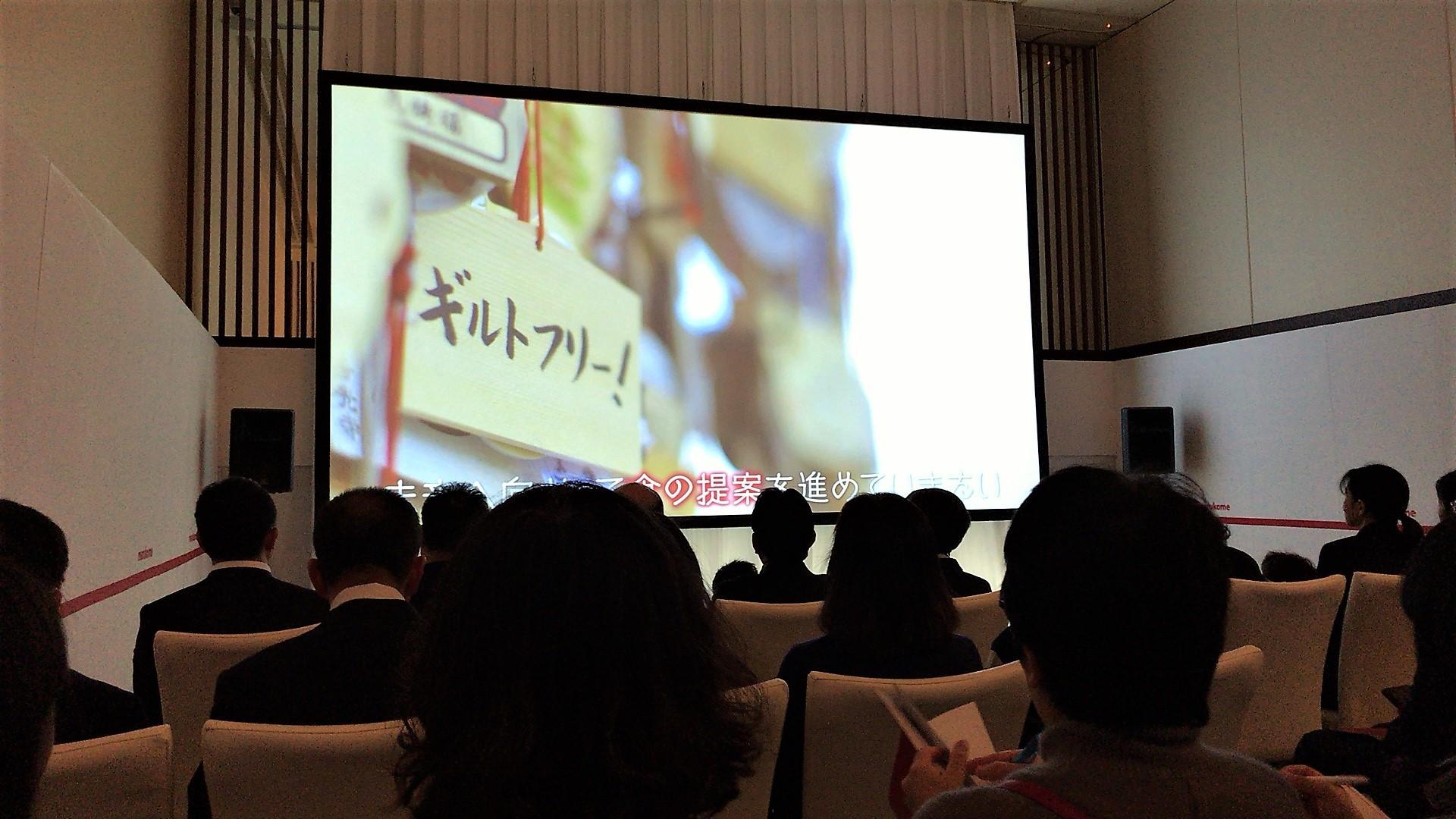 マルコメ新商品発表会_a0158527_15015101.jpg