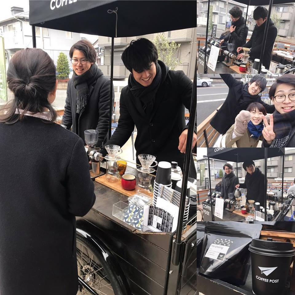 1月19日はコーヒーポストさんがやってきます!_e0046427_15223368.jpg
