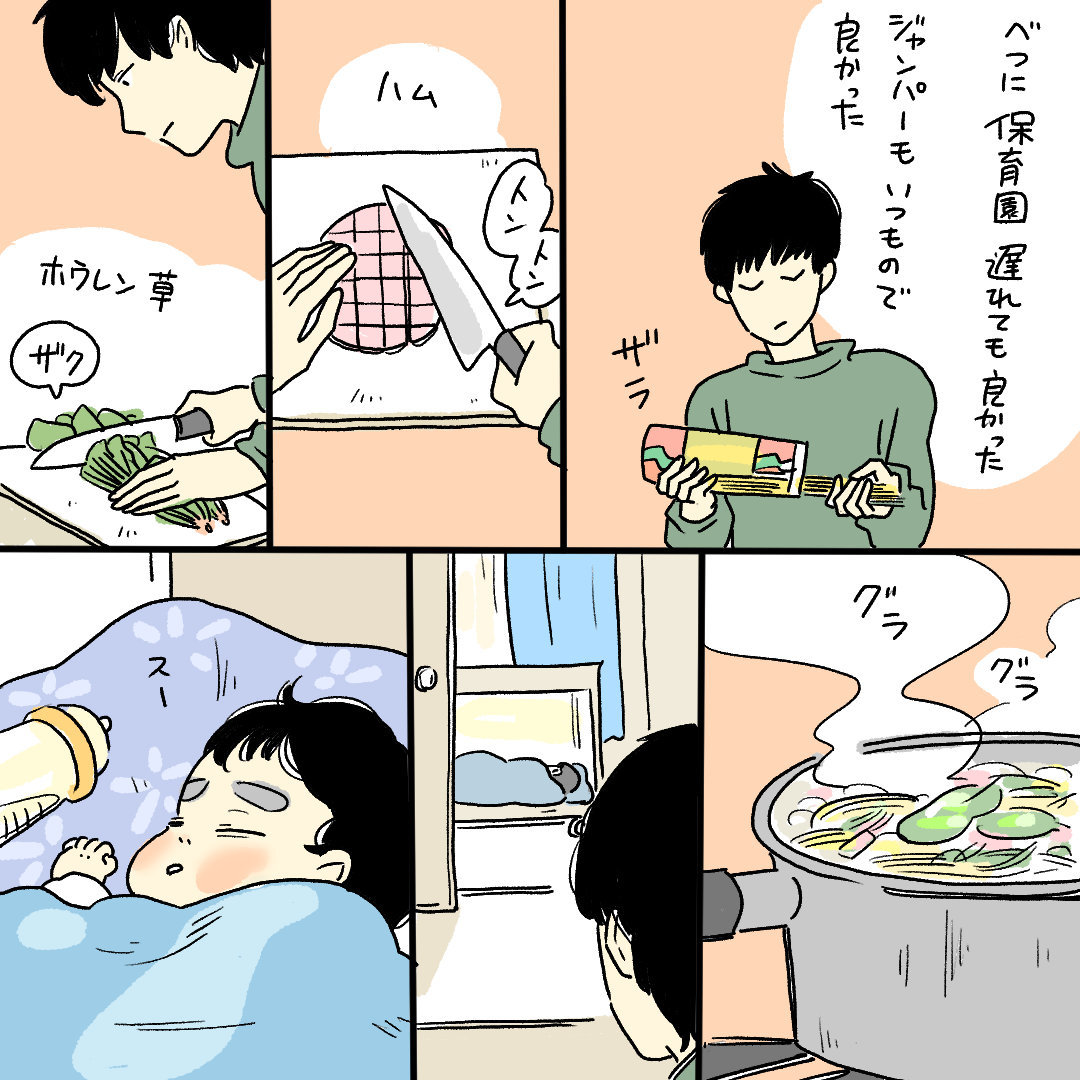 イライラして反省した朝は一人で美味しいものを作ってしまう_b0297229_15400110.jpeg