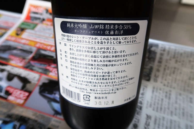 醸す_f0076731_20493622.jpg