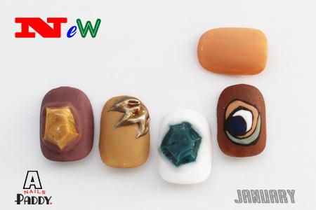 January NEW Design_e0284934_10364326.jpg
