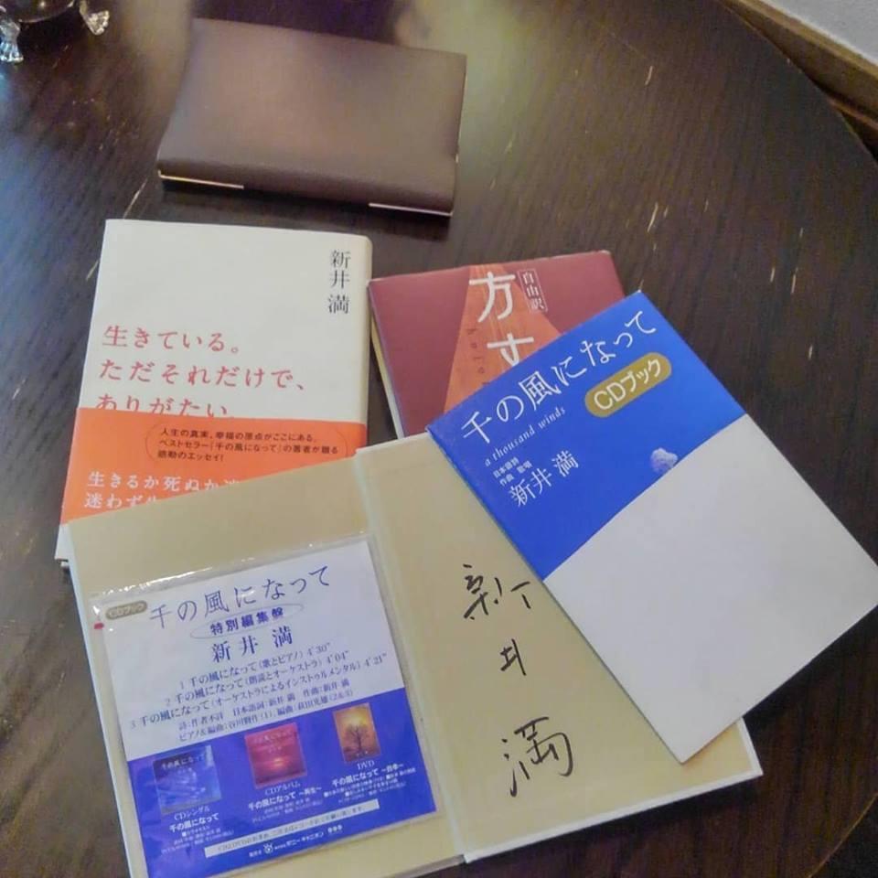 新企画!~「文明文庫」第一回は新井満さん~ _e0120837_16015034.jpg
