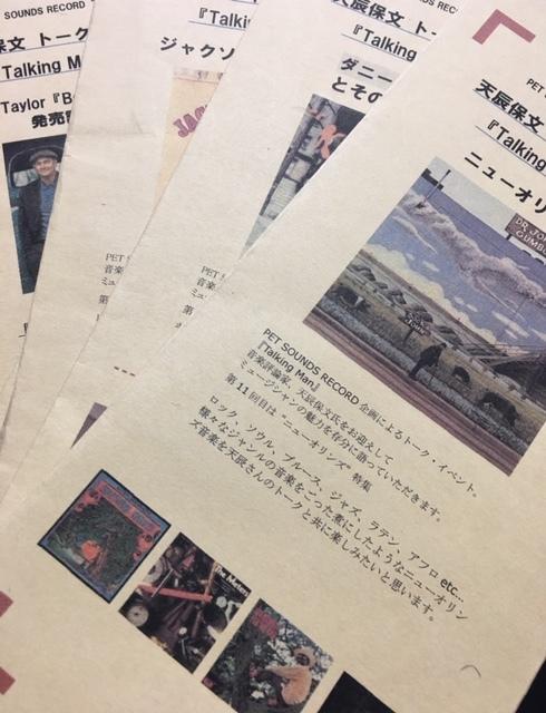 トークイベント@武蔵小山の告知です_e0077638_11075023.jpg