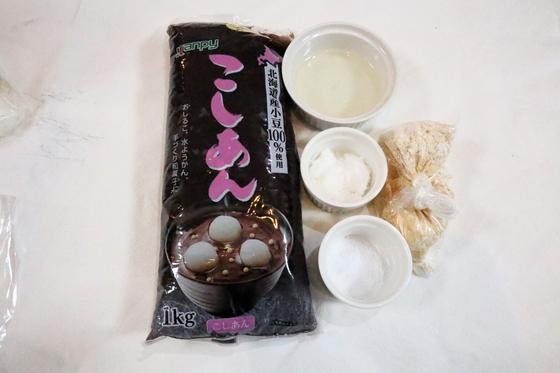 パンレク ~ あんこときな粉のクッキー ~_e0222340_1533492.jpg