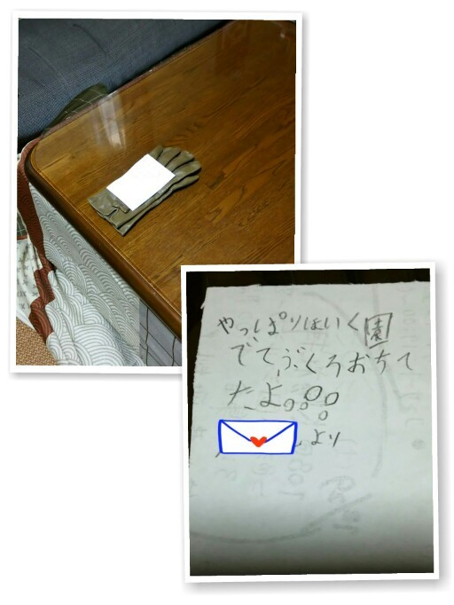 c0292342_15013672.jpg