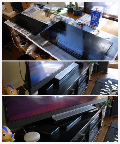 丸鋸スライド台の補助具&TV回転台の工作_c0063348_16440698.jpg