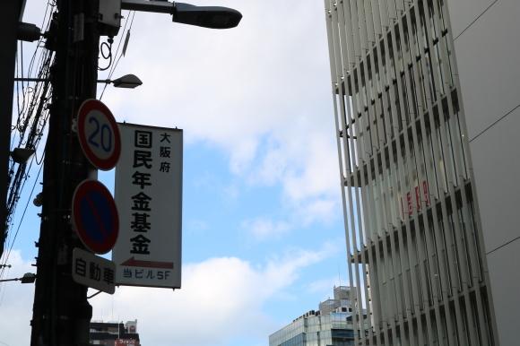 生玉表門通り商店街 (大阪市天王寺区)_c0001670_19560495.jpg