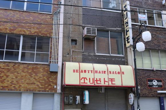 生玉表門通り商店街 (大阪市天王寺区)_c0001670_19562603.jpg
