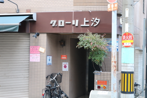 なまくにたましいじんじゃ の辺 (大阪市)_c0001670_19570890.jpg