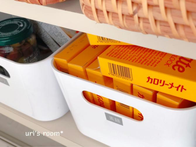 わが家の2代目ブルーノ!…で、野菜をいっぱい食べる焼肉ヽ(´▽`)/_a0341288_09351914.jpg