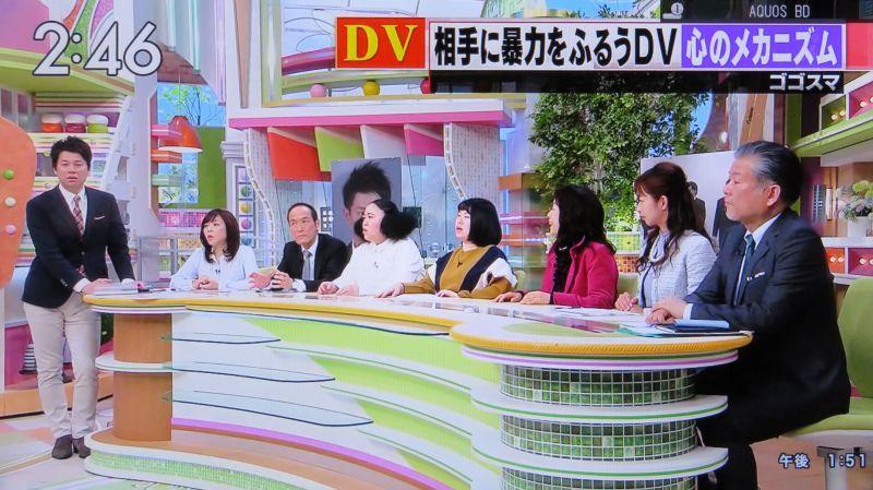 名古屋のCBCテレビ「ゴゴスマ」に理事長出演_b0154492_18241439.jpg